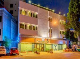 安博萨德翠波酒店