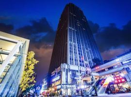 希岸酒店重庆龙湖石子山体育公园店