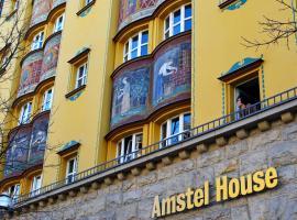 阿姆斯特尔酒店