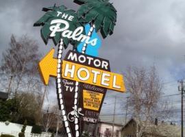 帕尔马斯汽车旅馆