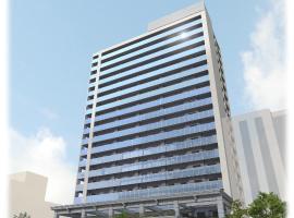 神户三宫酒店
