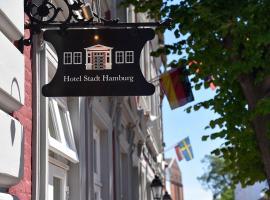 汉堡城市酒店
