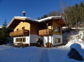 Alpine Cottage Salzburg