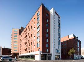 贝尔法斯特市中心希尔顿汉普顿酒店