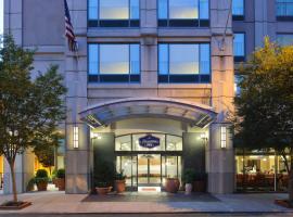 费城中心城-会议中心汉普顿酒店
