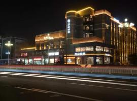 唐山会展中心亚朵轻居酒店
