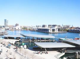 Darling harbour Waterview Luxury Apartment