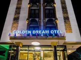 金色之梦酒店
