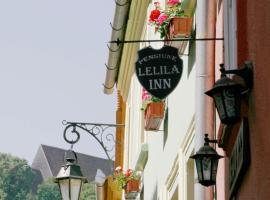 莱利拉旅馆