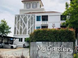 My Garden Serviced Apartment, 夜功府
