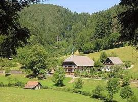 Waldbauernhof