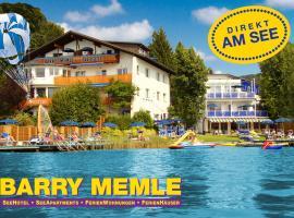 湖畔巴里米梅乐公寓式酒店
