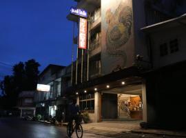 奈特酒店, Lop Buri