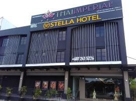 Stella Hotel, 新山