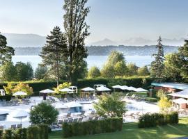 日内瓦保护区温泉酒店