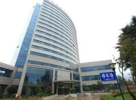 连云港海滨疗养院(海康酒店)