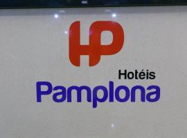 潘普洛纳酒店