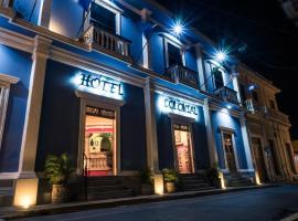 格拉纳达殖民酒店