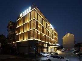 万信酒店(上海国际旅游度假区川沙地铁站店)