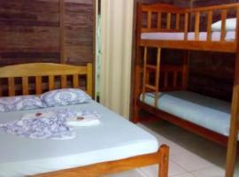 艾伦杜巴亚马逊宾馆