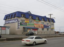 "гостиница ""МАЯК"""
