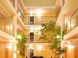 赫尔斯登艾斯波酒店