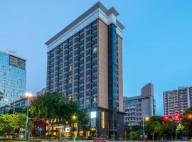 百盛达酒店佛山千灯湖公园店