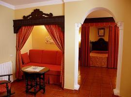 圣加百利苏卡萨阿隆达酒店