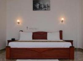 Bemkoff Hotel Ltd, Kibi (Suhum Kraboa Coaltar附近)