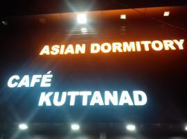 Asian Dormitory