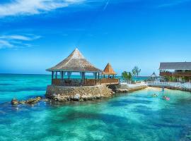 海洋花园海滩全包度假村
