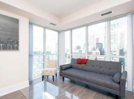 西多伦多前街维兹私人套房公寓