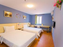 7天连锁酒店三亚三亚湾海景店,位于三亚的酒店