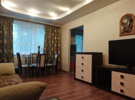 Waybook Apartment