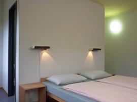 Zurich Youth Hostel - Private Rooms