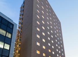 新大阪萨拉萨酒店