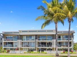 拉美莫尔海滩公寓