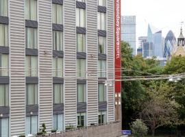 柏孟塞广场酒店-一家预订酒店