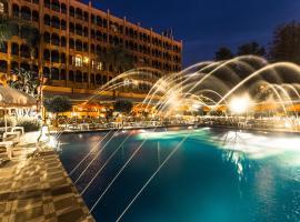 艾尔安达罗斯酒廊及Spa酒店