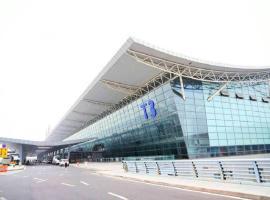 西安咸阳国际机场一米阳光客栈