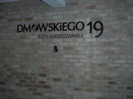 Wrocław APARTAMENTY KĘPA MIESZCZAŃSKA