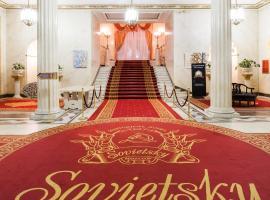 苏联传奇酒店