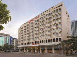 科伦坡华美达酒店