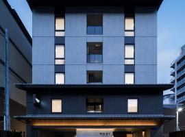 京都四条鸟丸内斯特酒店