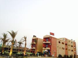 Red sea hotel, 马萨阿拉姆