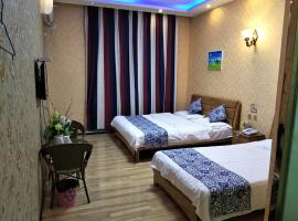 哈尔滨新领航机场宾馆
