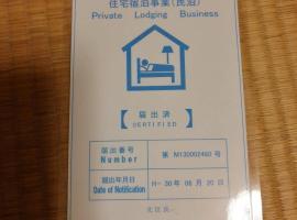 日式公寓 - 带大阳台