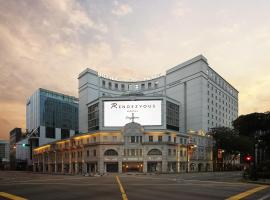 Rendezvous Hotel Singapore by Far East Hospitality (SG Clean),位于新加坡新加坡美术馆附近的酒店