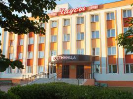 Hotel Chausy