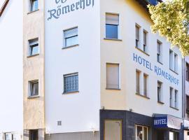 鲁蒙霍夫酒店